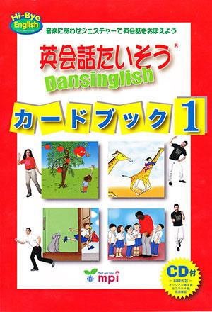 book_b01