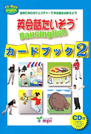 book_b02