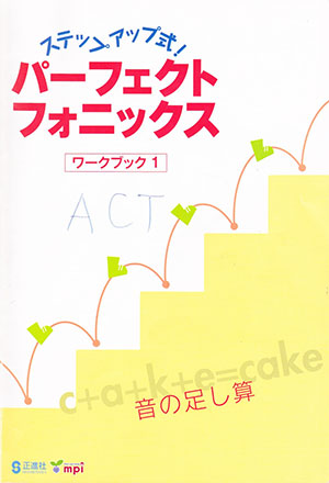 book_b08