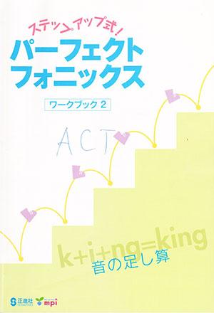 book_b09