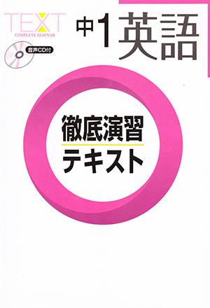 book_c07