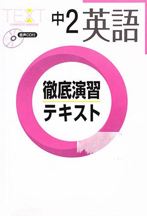 book_c08