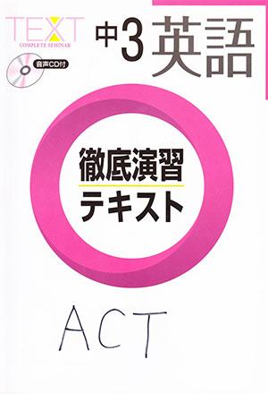 book_c09