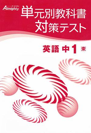 book_c10
