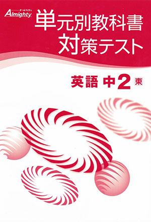 book_c11
