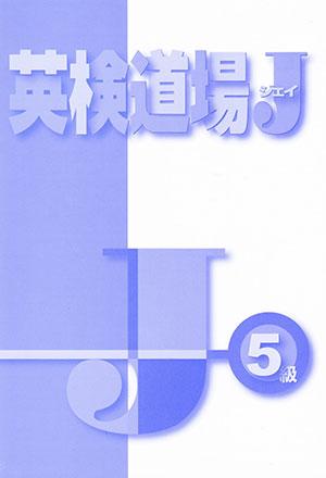 book_c13