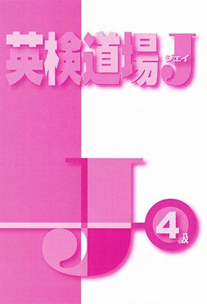 book_c14
