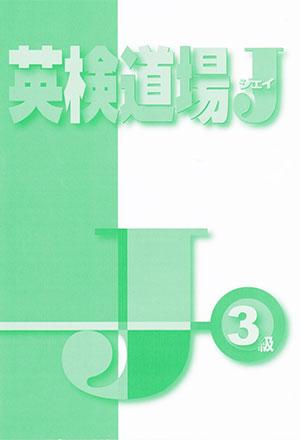 book_c15