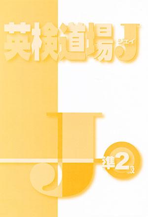 book_c16