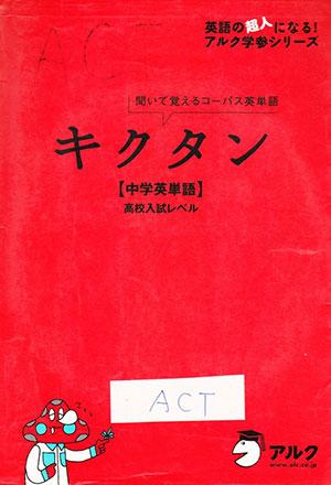 book_c17