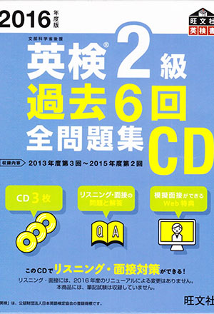 book_d03