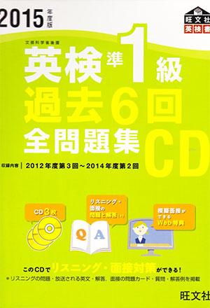 book_d04
