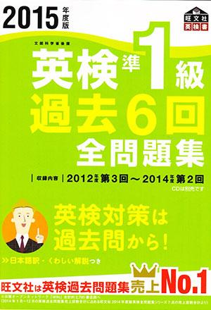 book_d05