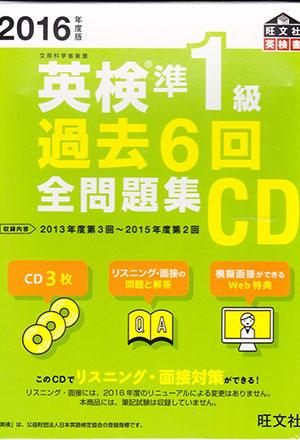 book_d06