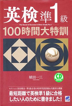 book_d07