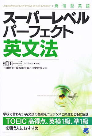book_d08