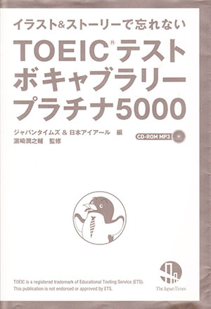 book_d09