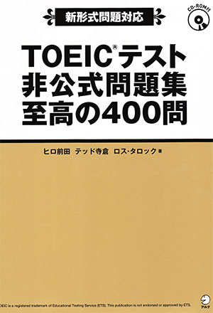 book_d13
