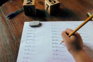 小学生算数コース